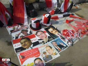¡Que regrese Mubarak!